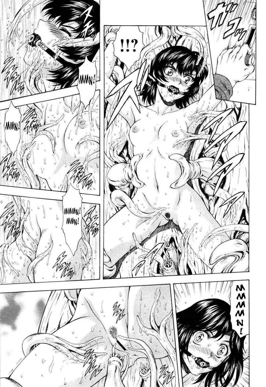 Ginryuu no Reimei   Dawn of the Silver Dragon Vol. 4 73