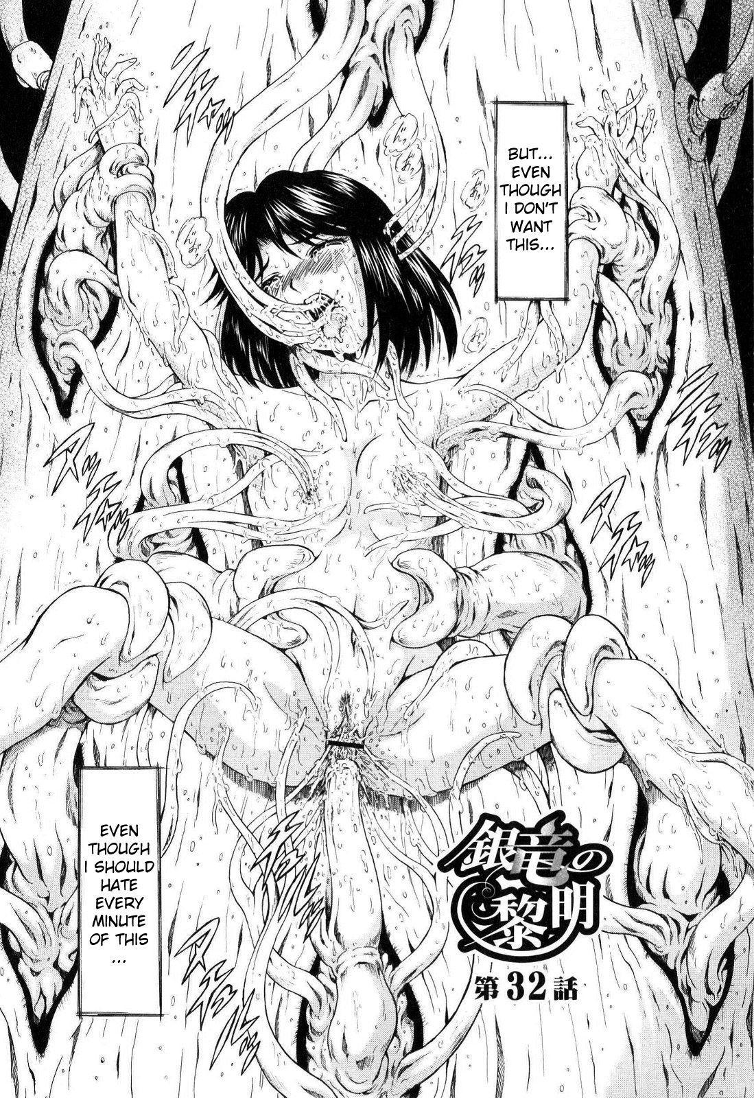 Ginryuu no Reimei   Dawn of the Silver Dragon Vol. 4 80