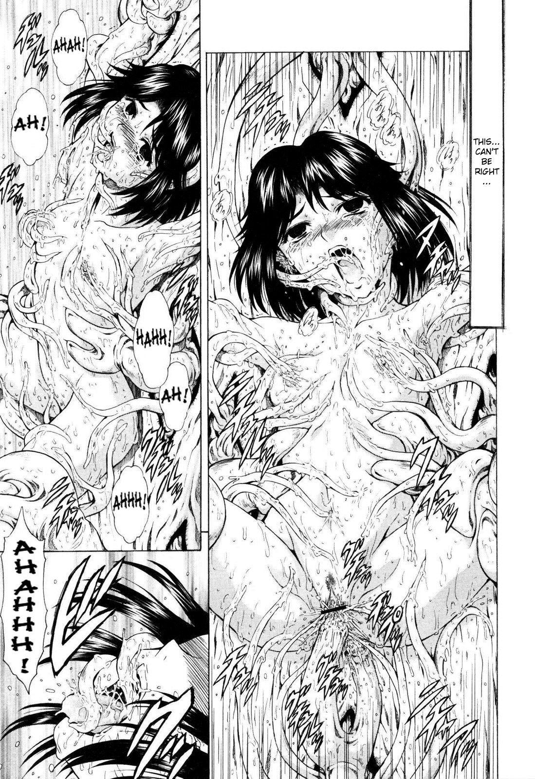 Ginryuu no Reimei   Dawn of the Silver Dragon Vol. 4 83