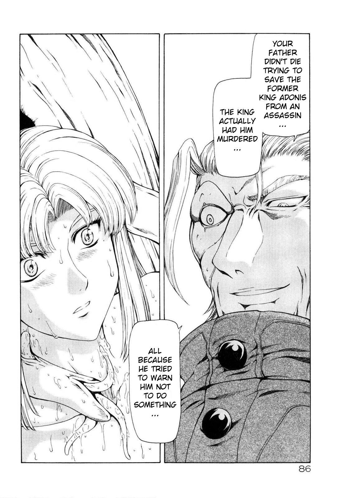 Ginryuu no Reimei   Dawn of the Silver Dragon Vol. 4 90