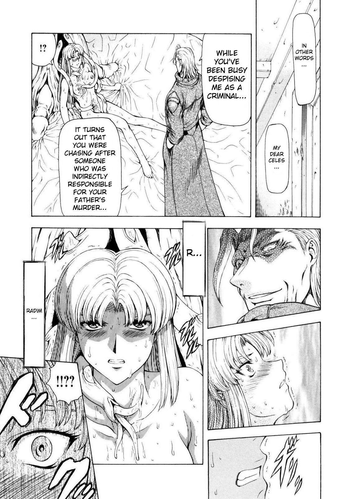 Ginryuu no Reimei   Dawn of the Silver Dragon Vol. 4 93