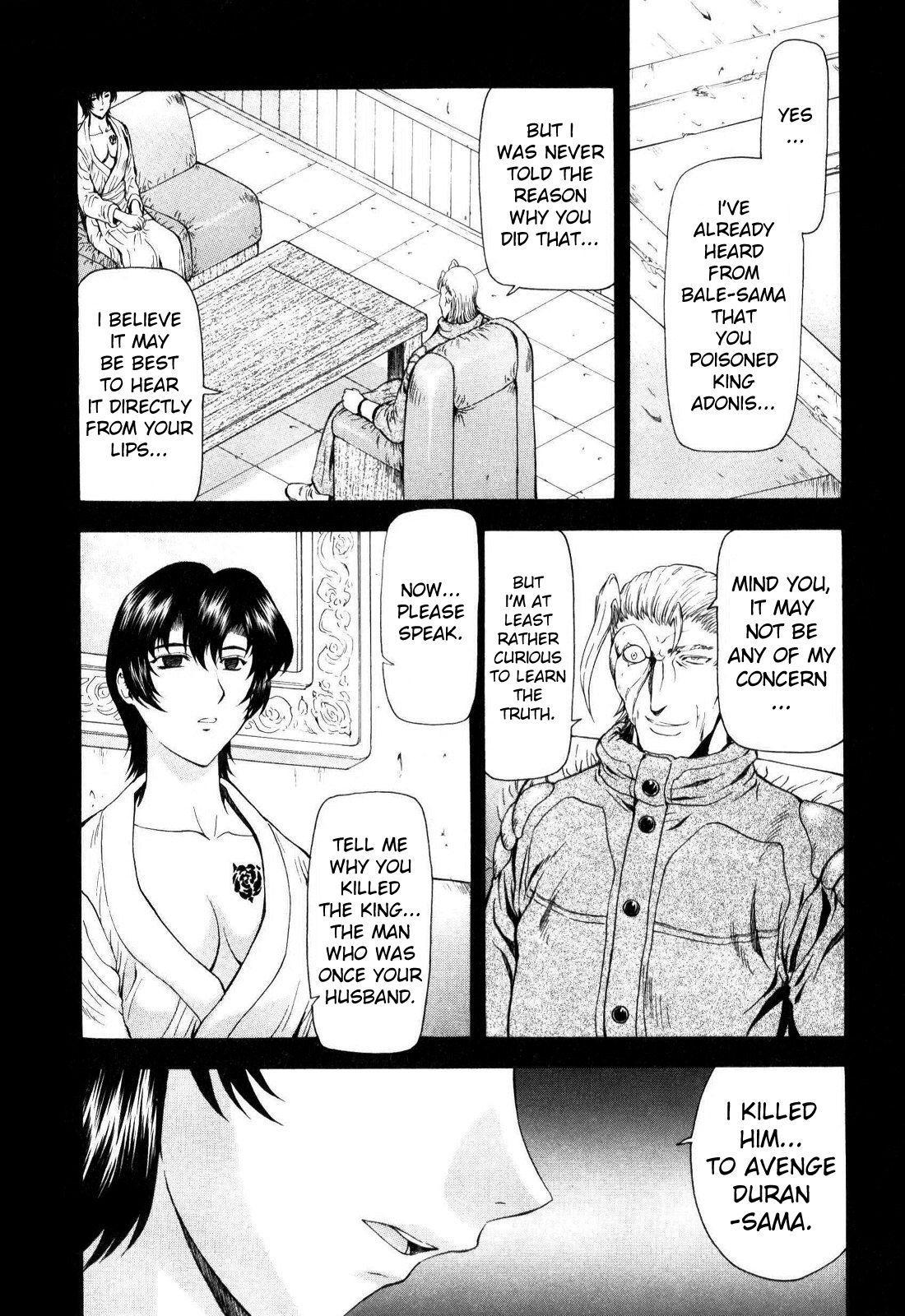 Ginryuu no Reimei   Dawn of the Silver Dragon Vol. 4 95