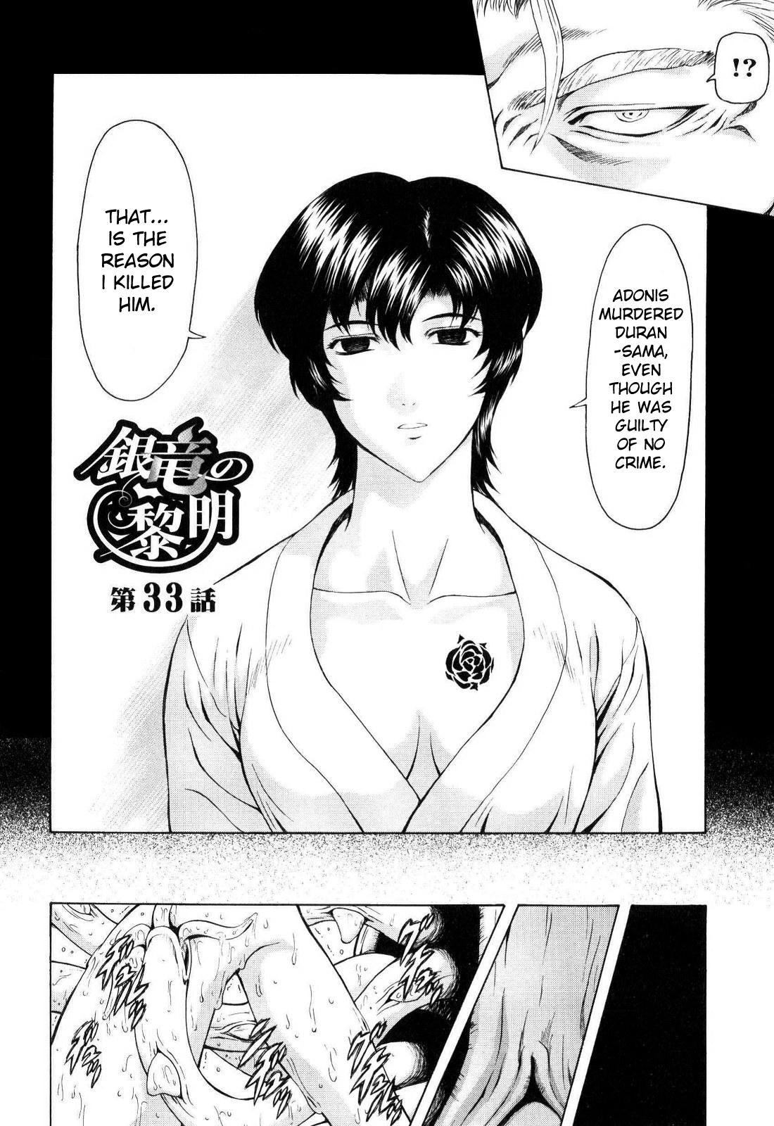 Ginryuu no Reimei   Dawn of the Silver Dragon Vol. 4 96