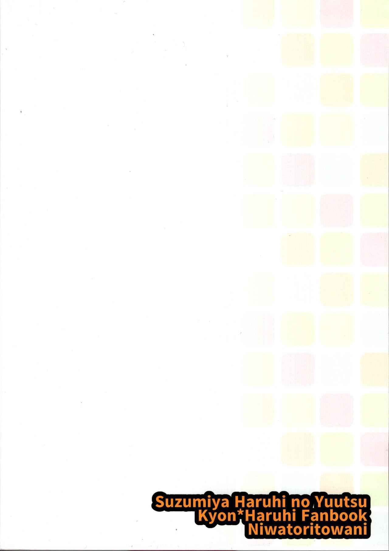 Haruhi wa Ore no Yome 29