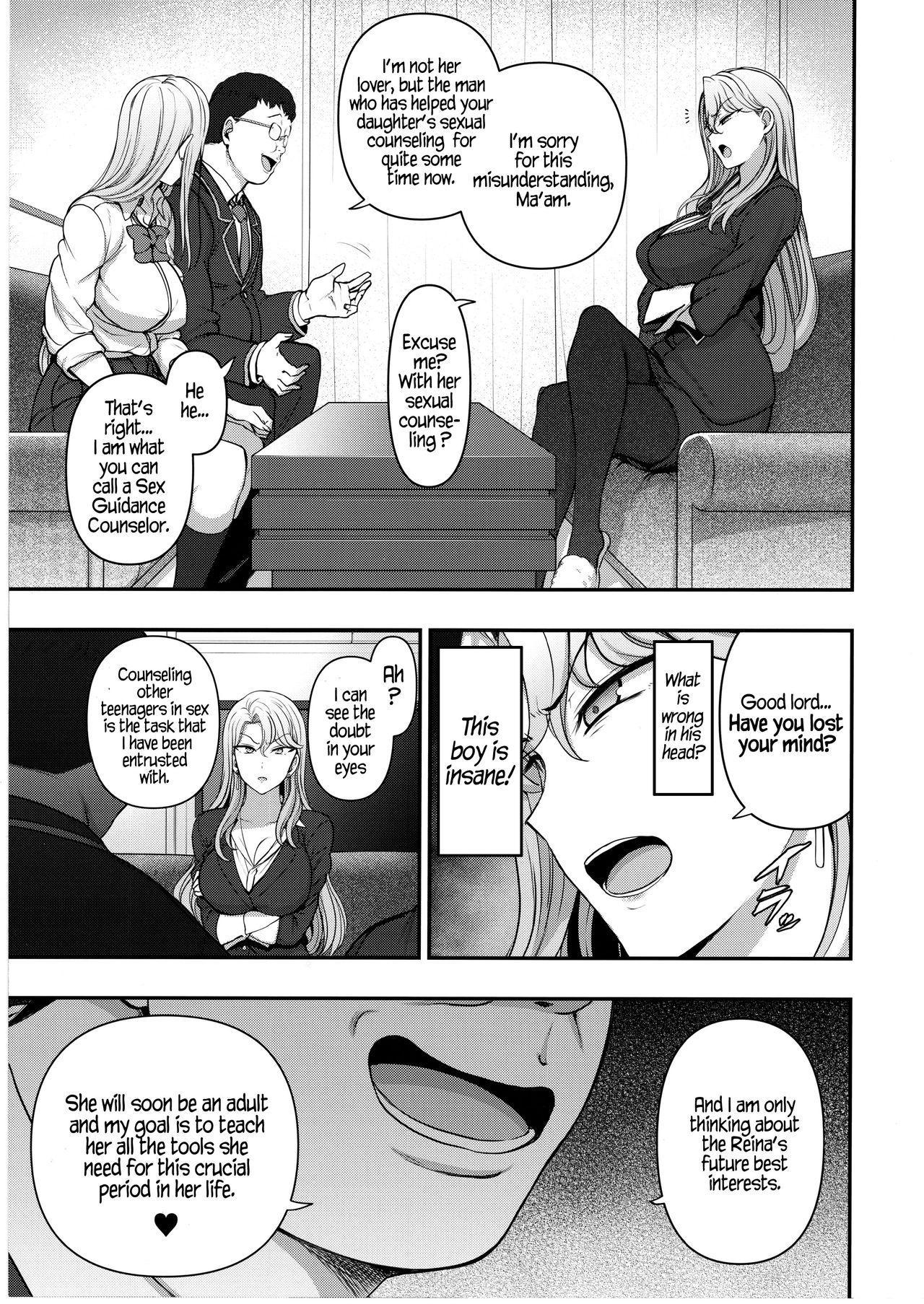 Saimin Seishidou kurashiki reika no Baai 3