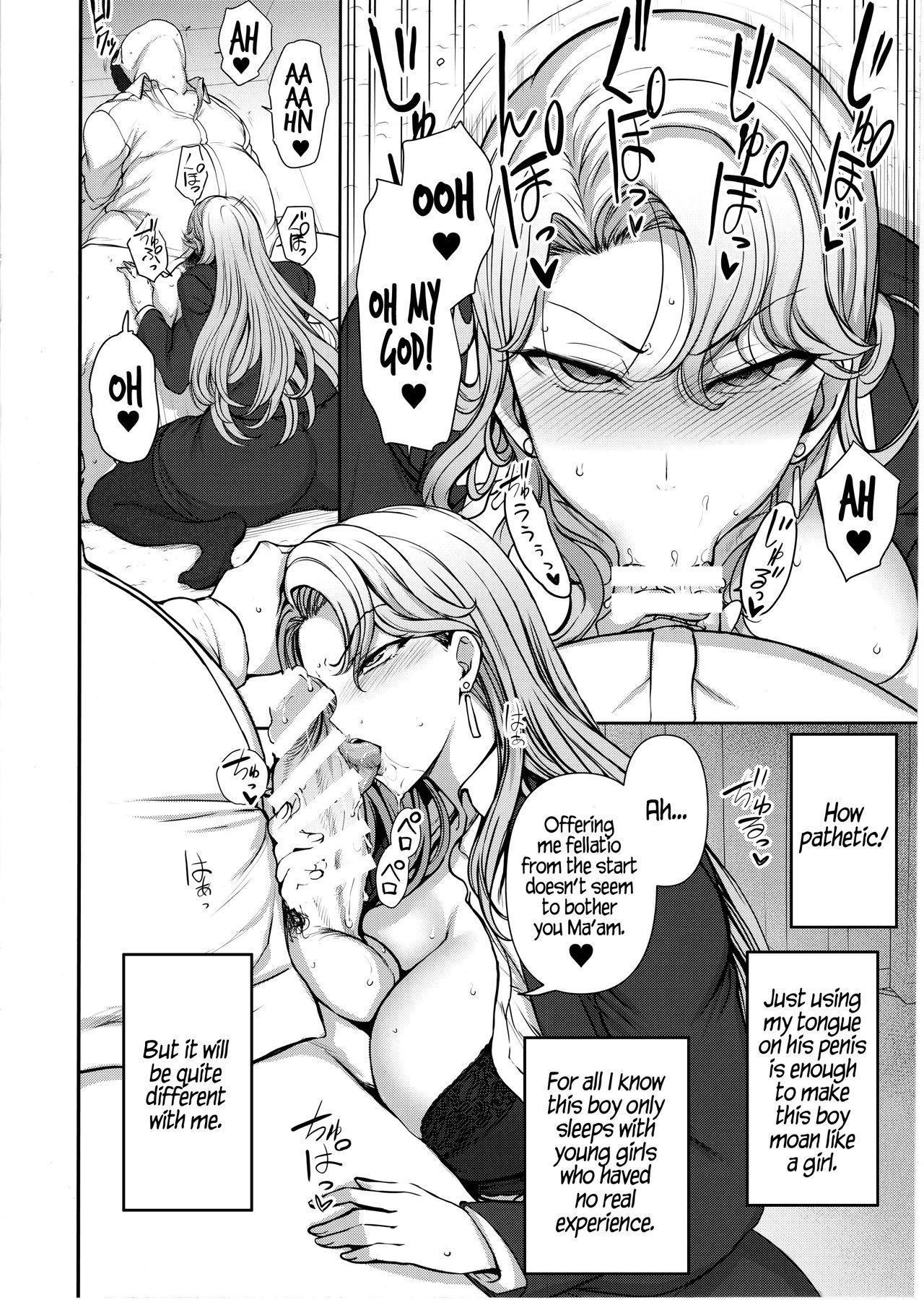 Saimin Seishidou kurashiki reika no Baai 6