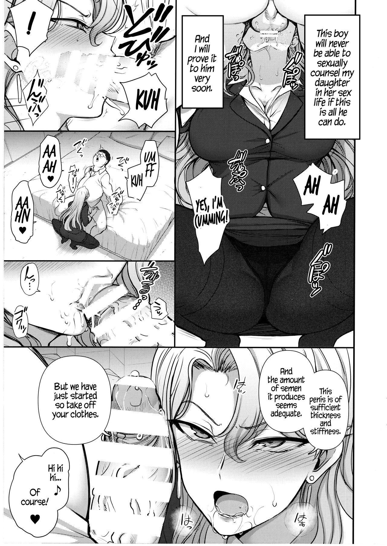 Saimin Seishidou kurashiki reika no Baai 7