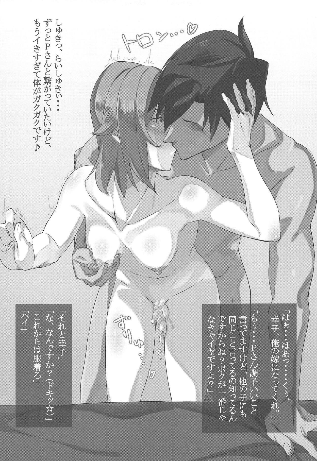 Sachitsuki 26