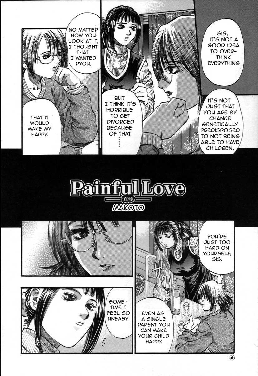 Yuu Haha - Painful Love 50