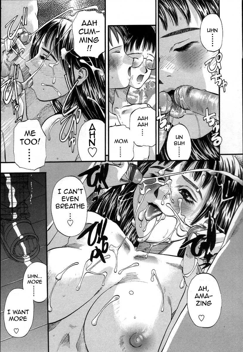 Yuu Haha - Painful Love 57