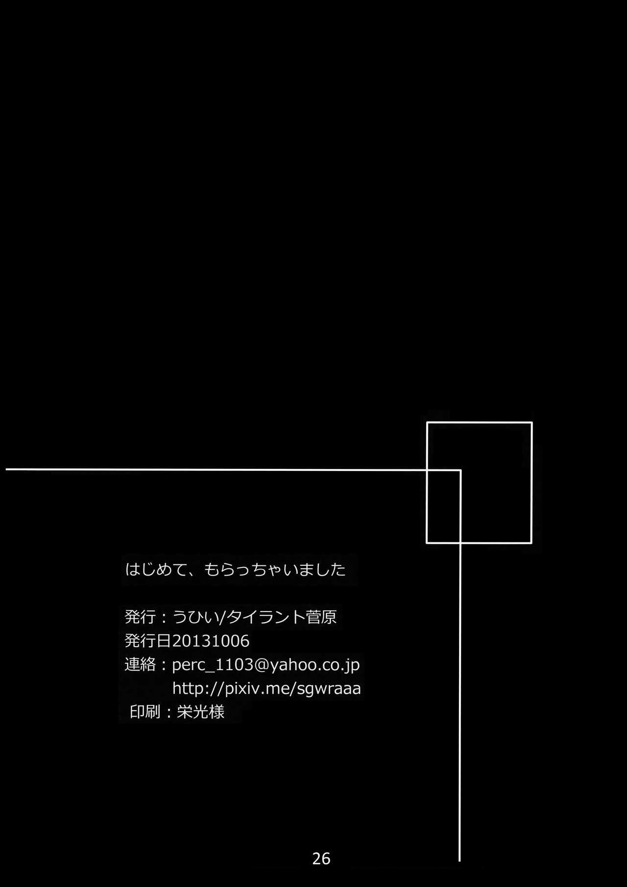 Hajimete, Moracchaimashita 24