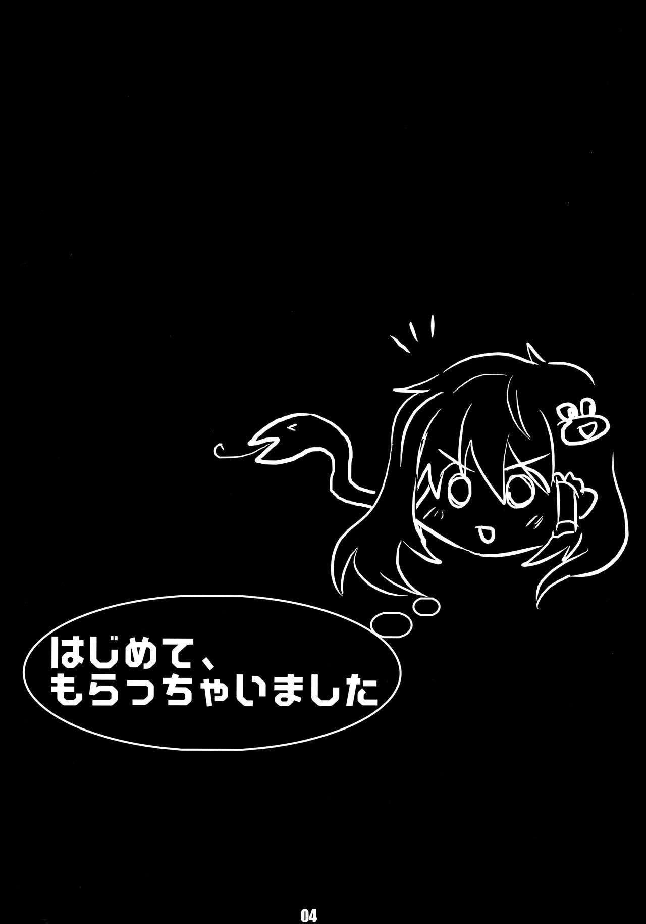 Hajimete, Moracchaimashita 2