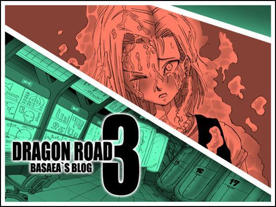DRAGON ROAD 3 10th anniversary 34