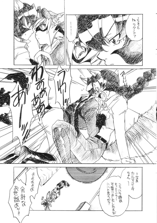 Akai Kitsune to Araiguma 6