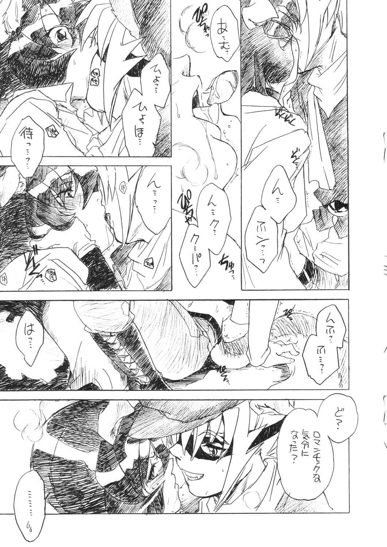 Akai Kitsune to Araiguma 8