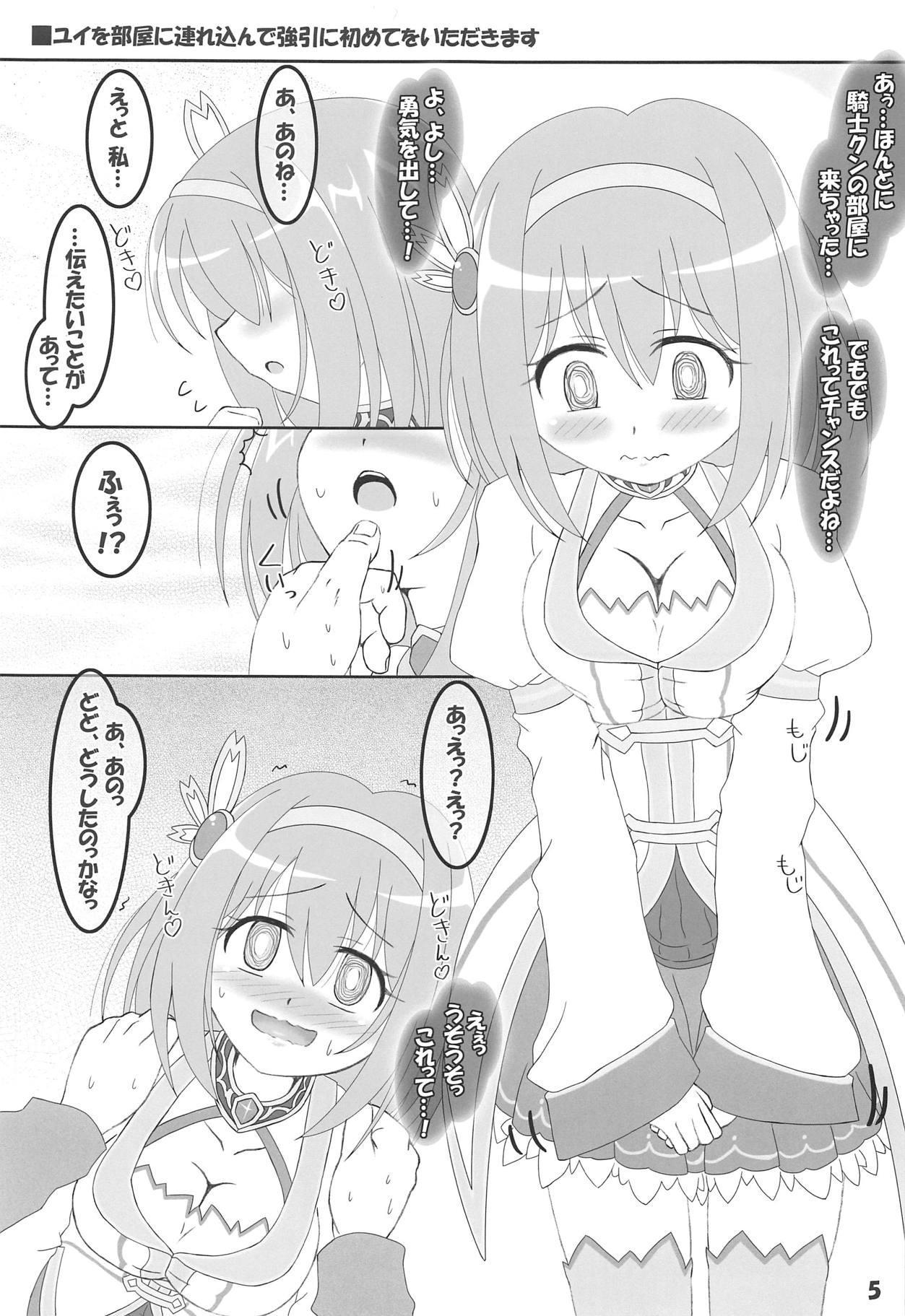 Yui to Hinin Shinaide Gouin ni Connect Suru Hon 3