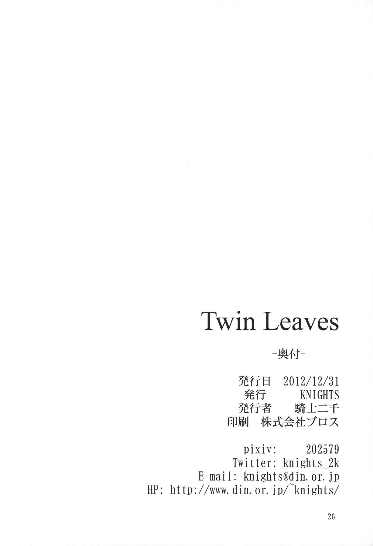 Twin Leaves 24