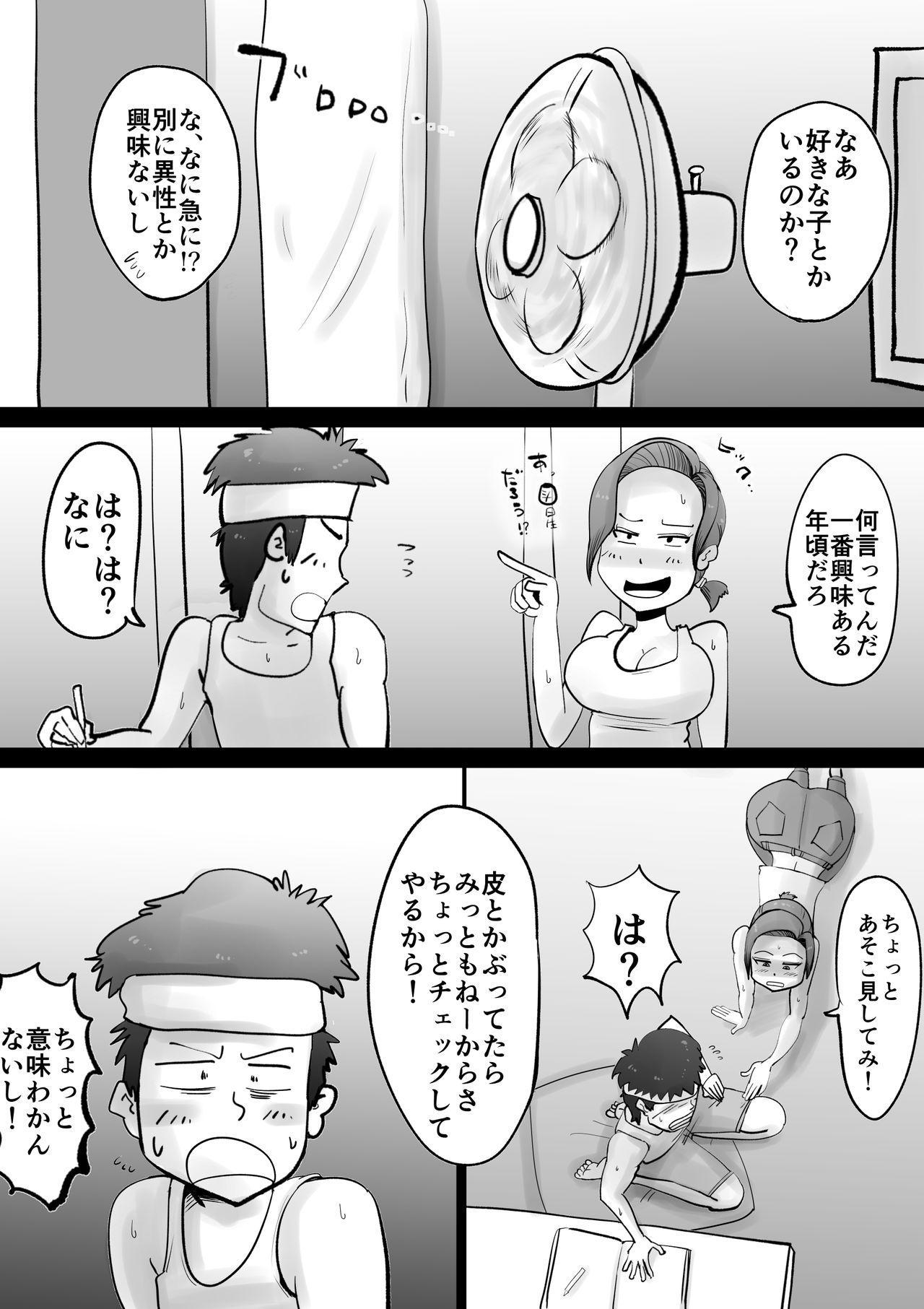 Warunori Shita Hahaoya ni Karuku Seishori ni Tsukawareru Hanashi 10