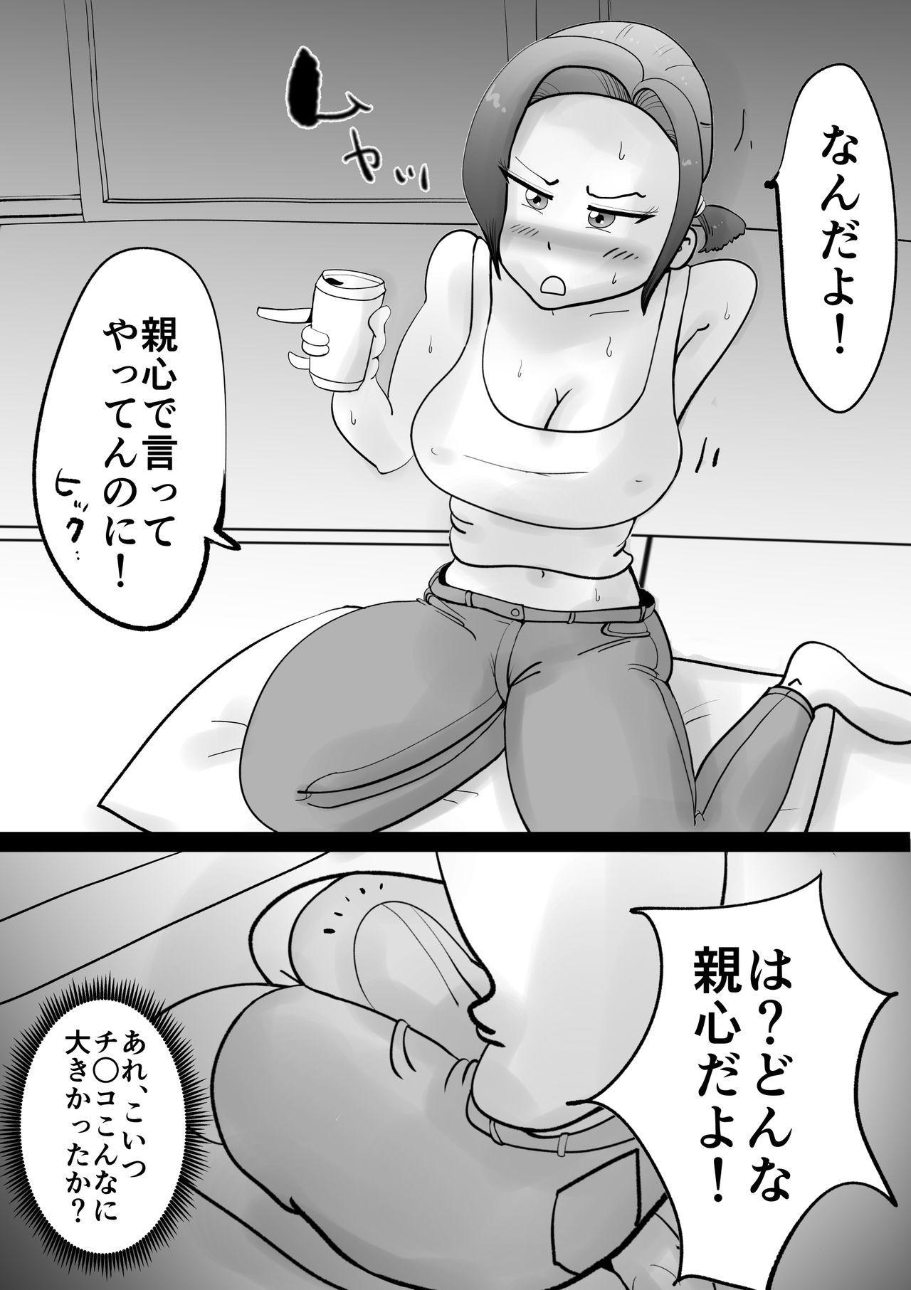 Warunori Shita Hahaoya ni Karuku Seishori ni Tsukawareru Hanashi 11