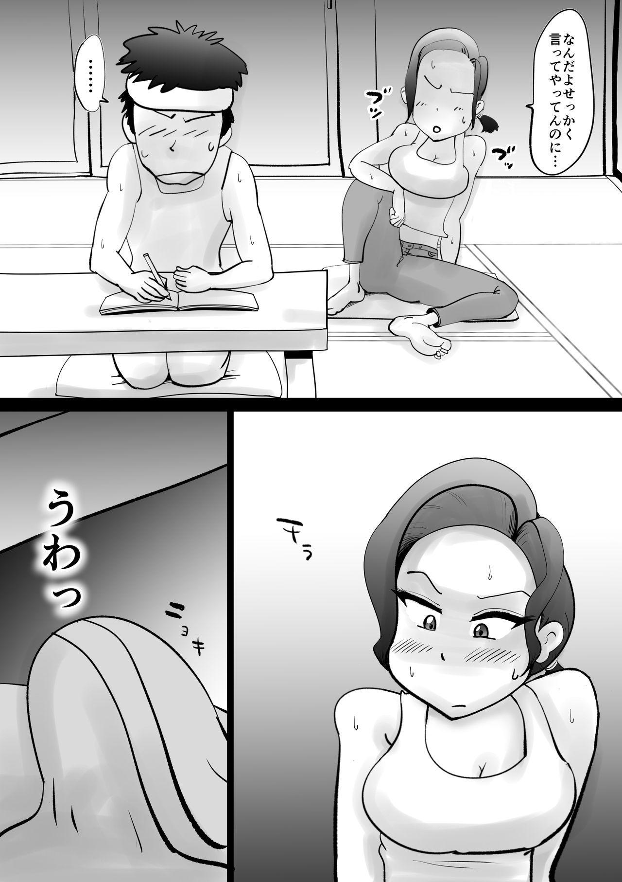 Warunori Shita Hahaoya ni Karuku Seishori ni Tsukawareru Hanashi 12