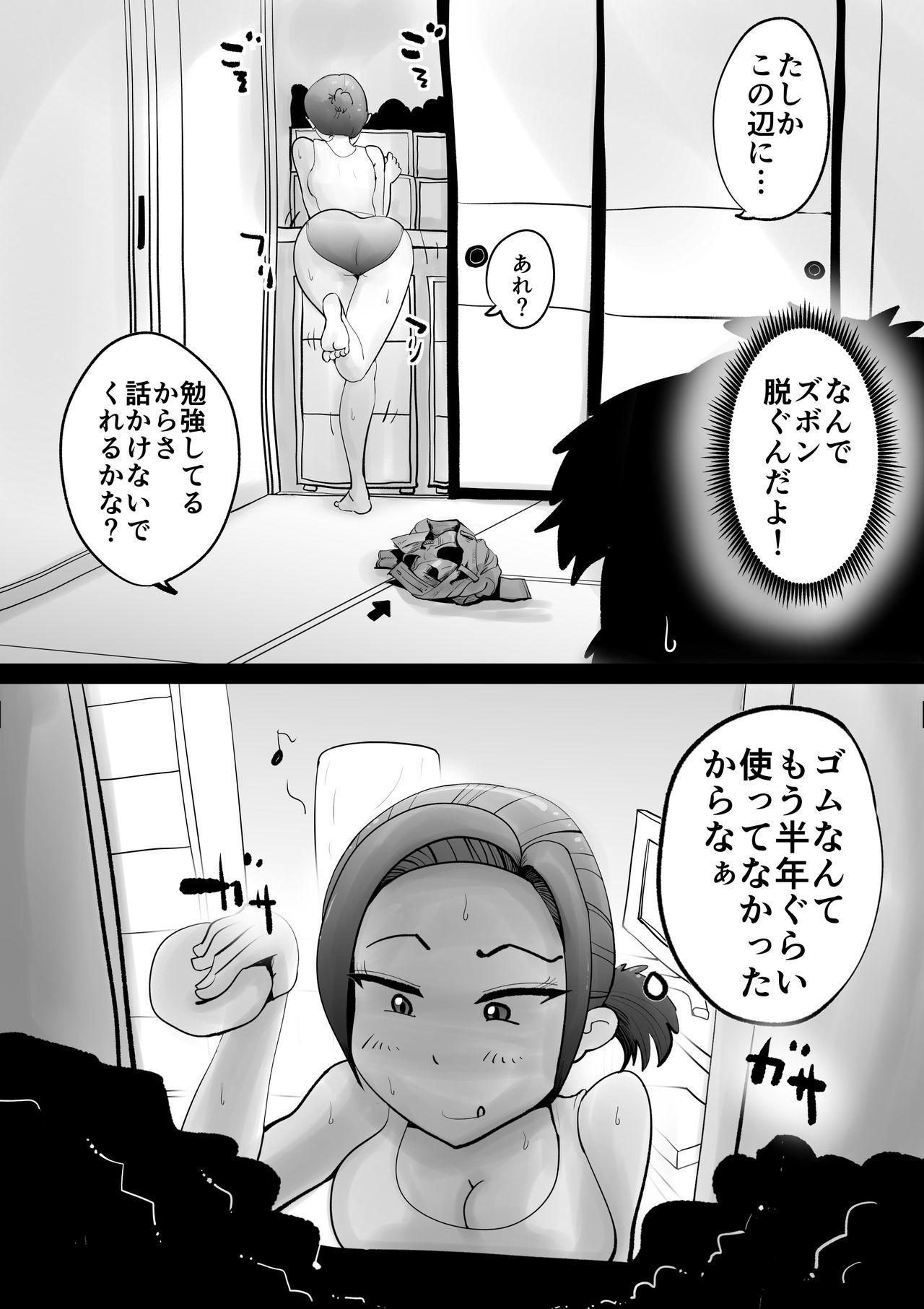 Warunori Shita Hahaoya ni Karuku Seishori ni Tsukawareru Hanashi 19
