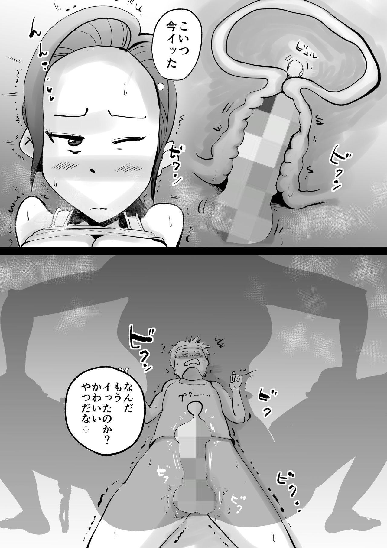 Warunori Shita Hahaoya ni Karuku Seishori ni Tsukawareru Hanashi 32