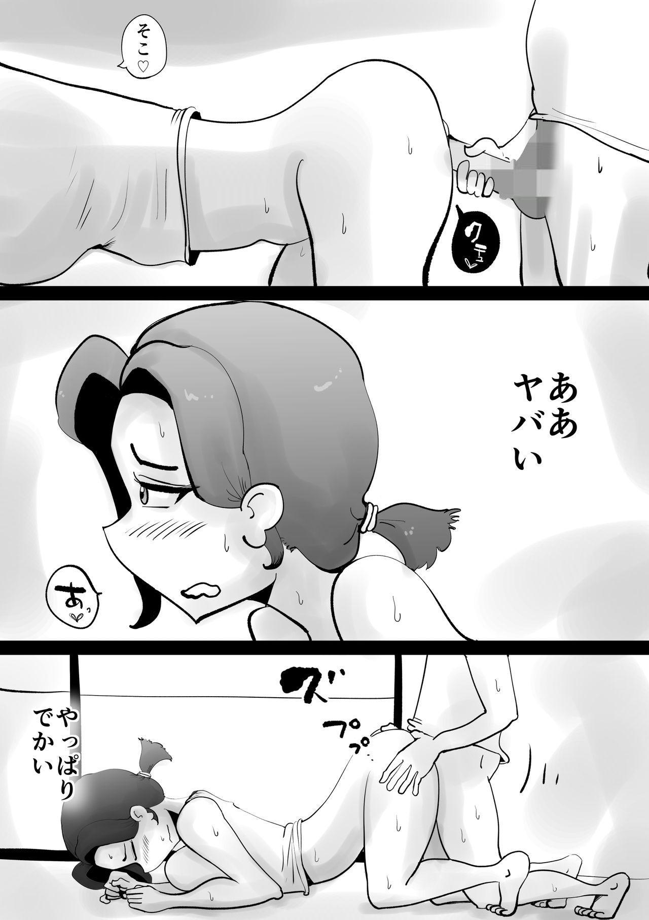 Warunori Shita Hahaoya ni Karuku Seishori ni Tsukawareru Hanashi 34