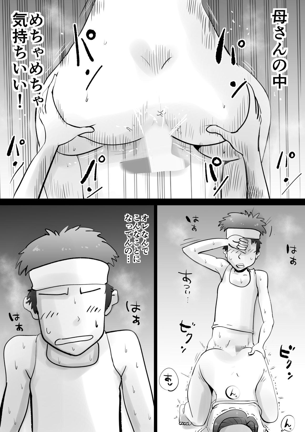 Warunori Shita Hahaoya ni Karuku Seishori ni Tsukawareru Hanashi 38