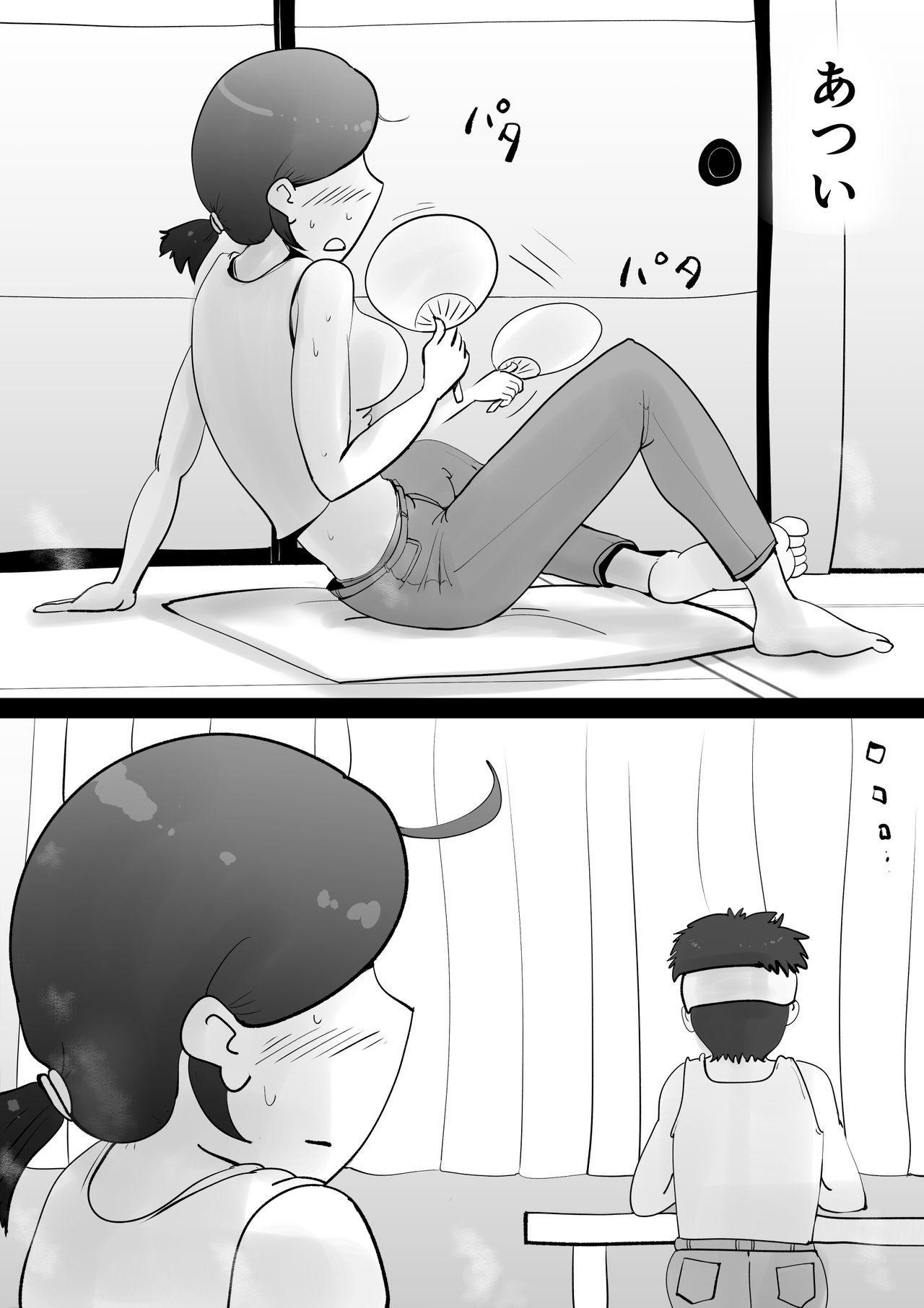 Warunori Shita Hahaoya ni Karuku Seishori ni Tsukawareru Hanashi 3