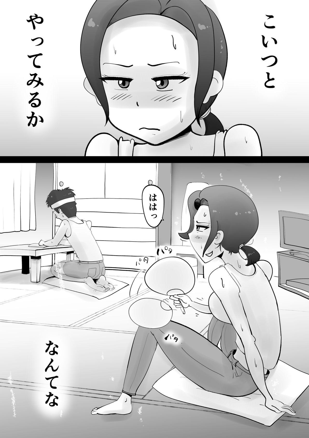Warunori Shita Hahaoya ni Karuku Seishori ni Tsukawareru Hanashi 4