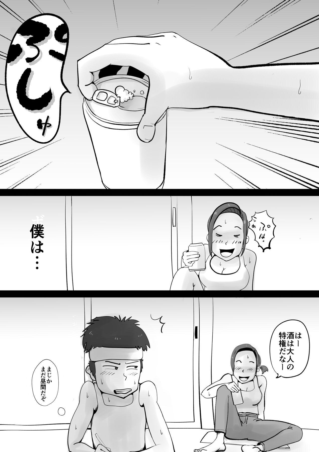Warunori Shita Hahaoya ni Karuku Seishori ni Tsukawareru Hanashi 6