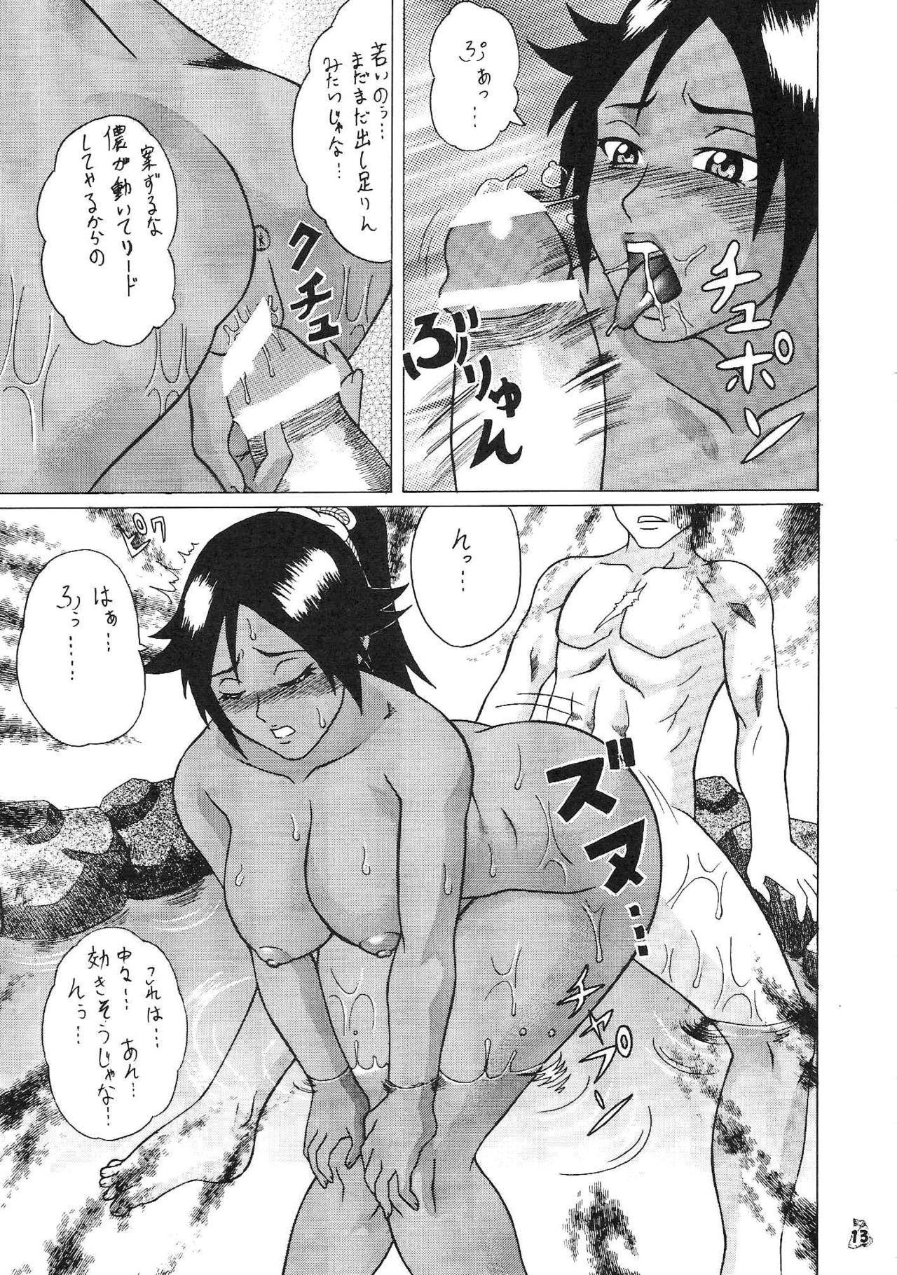 Moshimo Orihime ya Rangiku, Yo Ichi to Okarerunagara 11