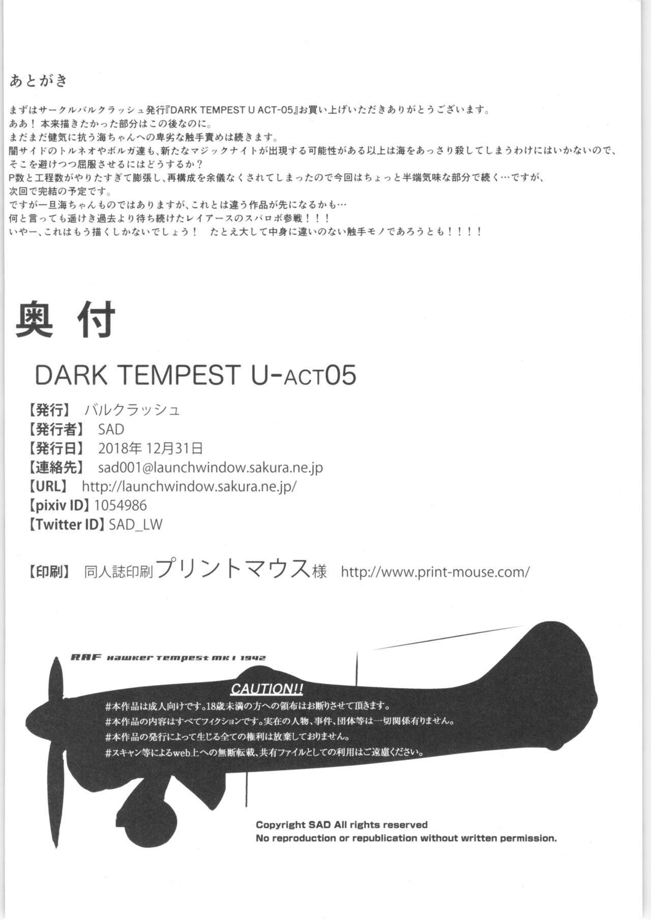 DARK TEMPEST U-ACT05 24