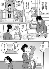 Nichijou-teki Oshaburi Moyou   日常口交光景 2