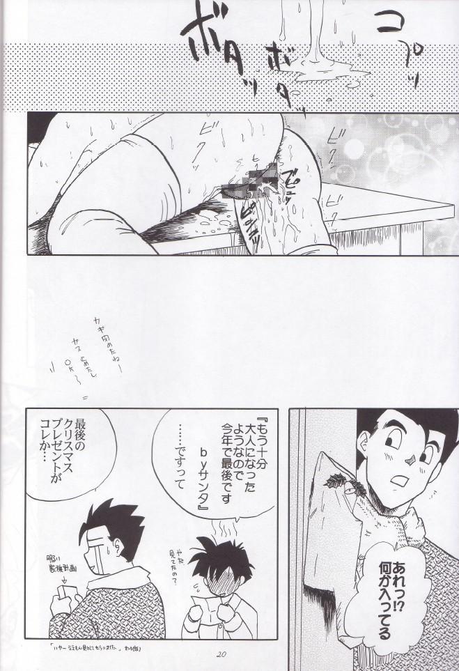 Wakayo 20