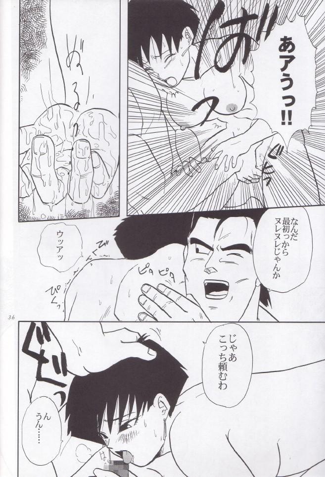 Wakayo 36