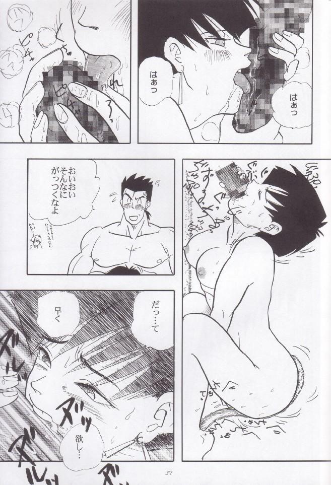 Wakayo 37