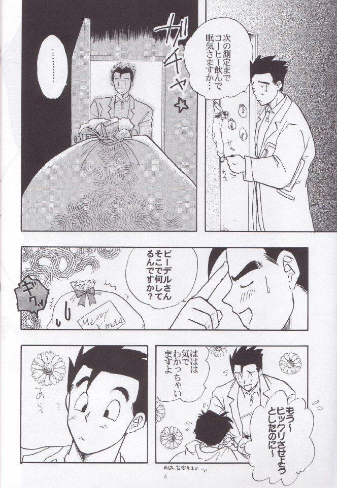 Wakayo 6