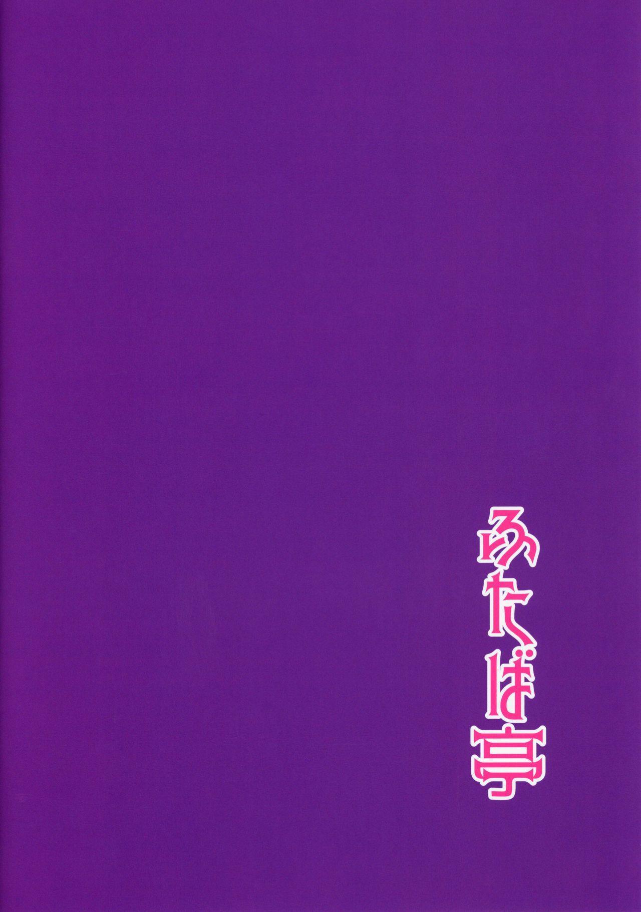 Jeanne Alter wa Makezugirai 23