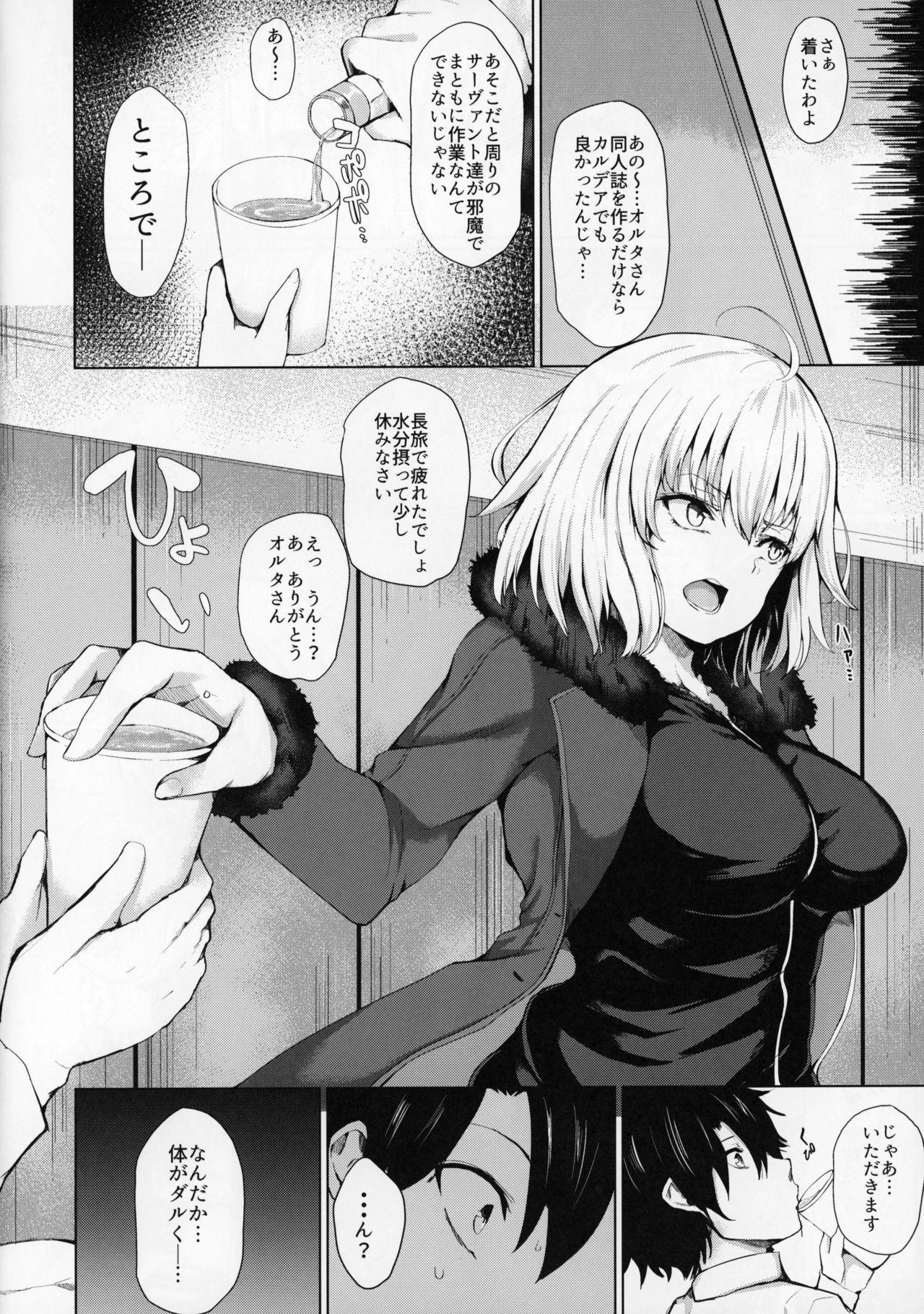 Jeanne Alter wa Makezugirai 7
