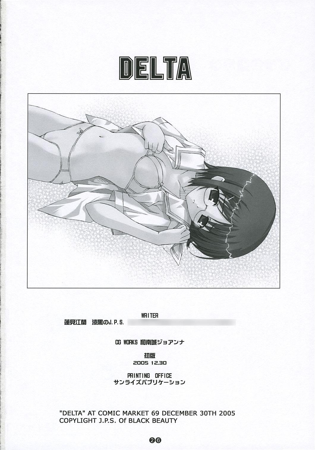 DELTA 24