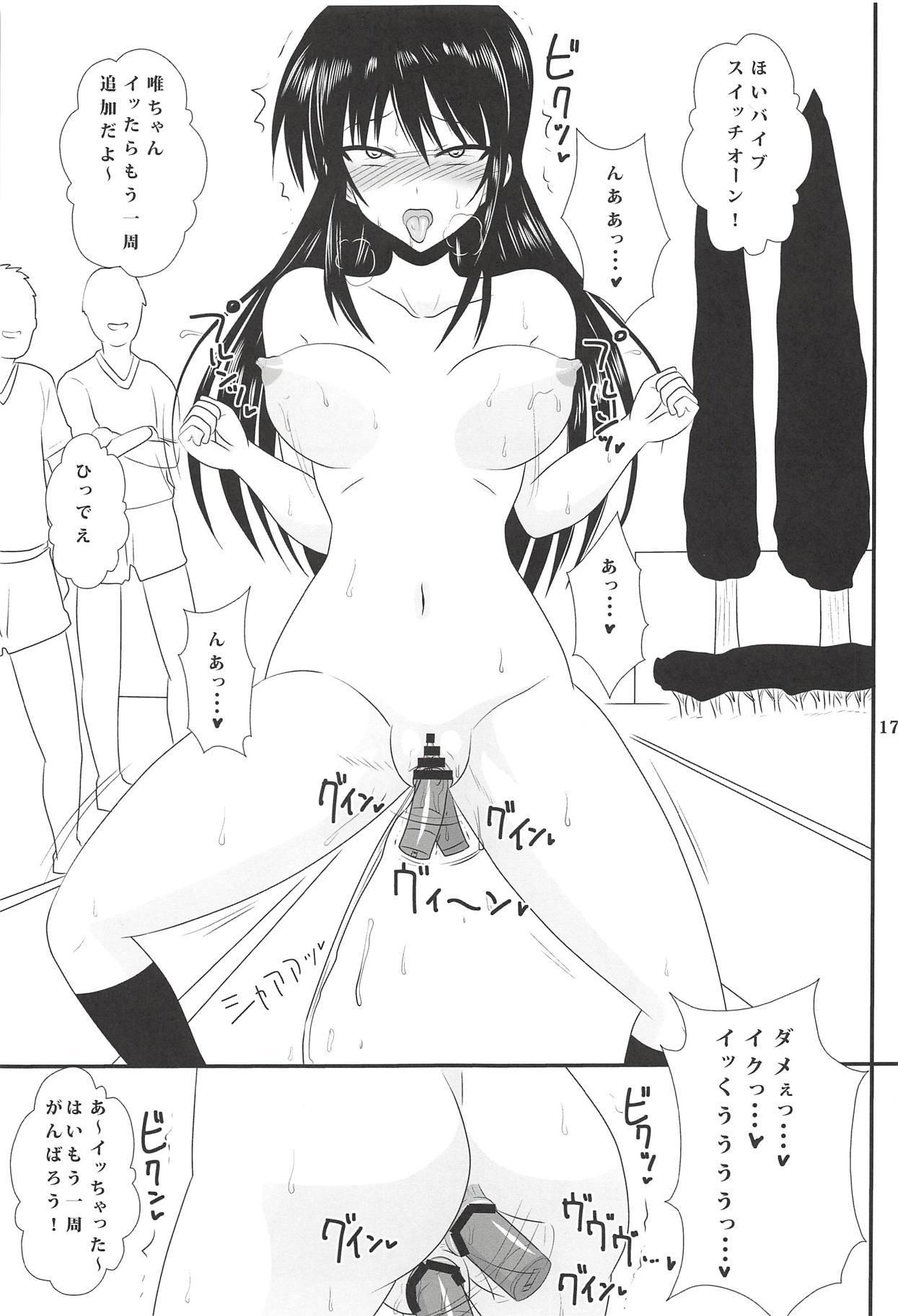 Kotegawa Yui no Harenchi Nikki 14
