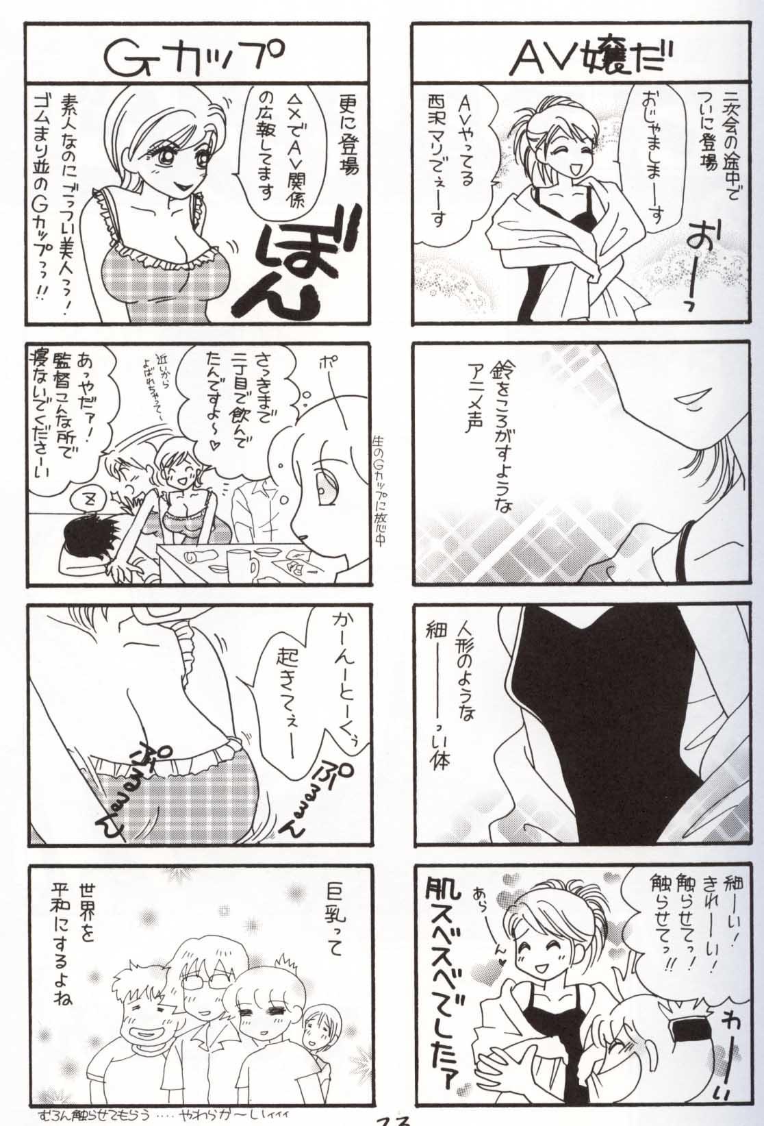 GIRL POWER Vol.10 21