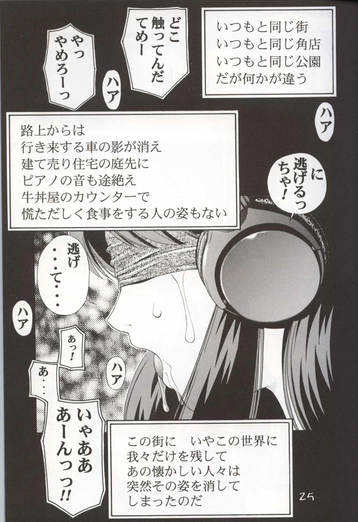 GIRL POWER Vol.10 23