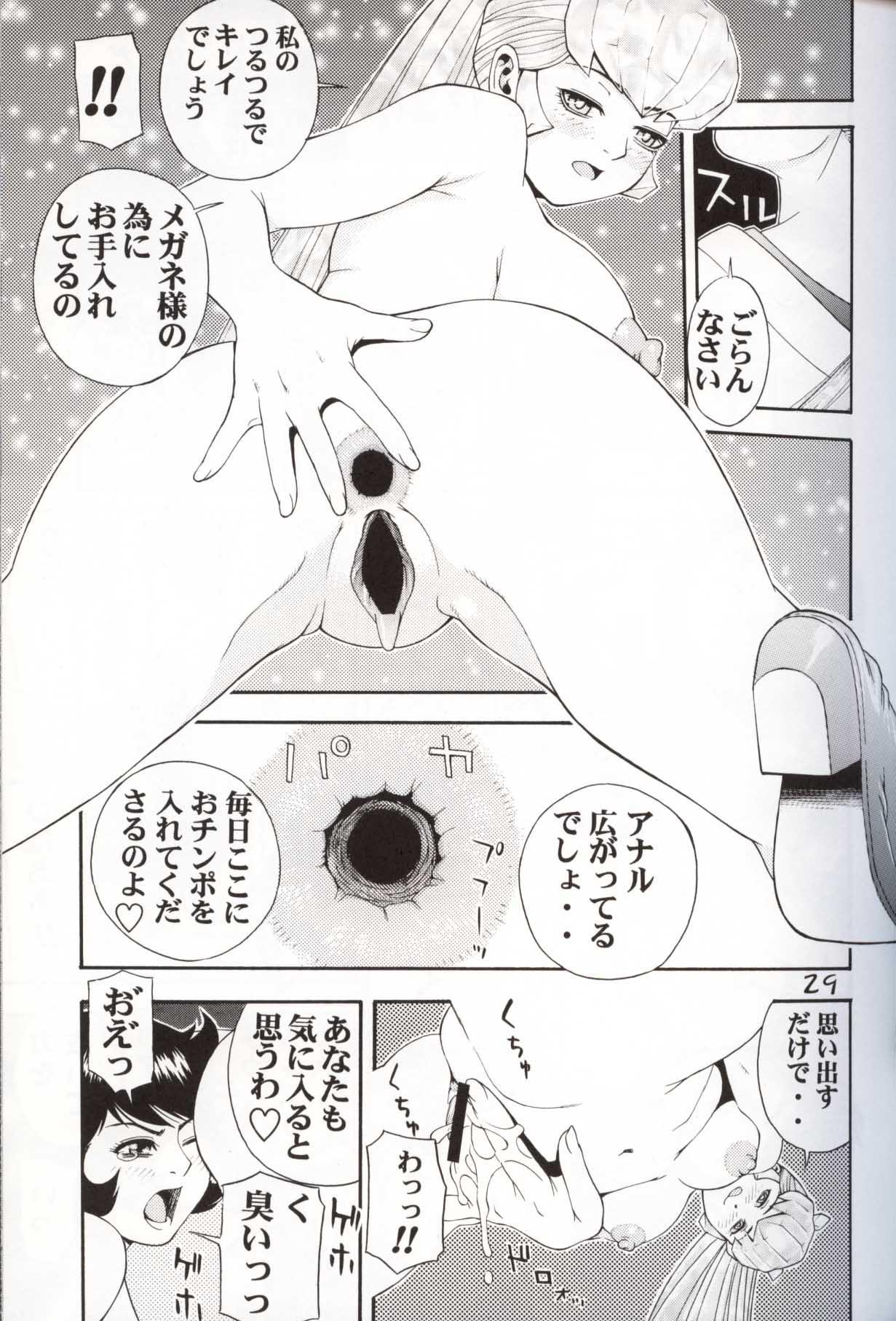 GIRL POWER Vol.10 27