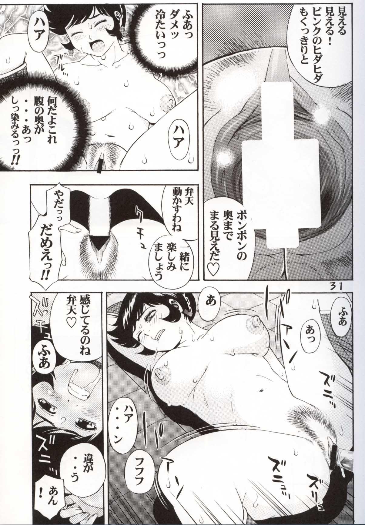 GIRL POWER Vol.10 29