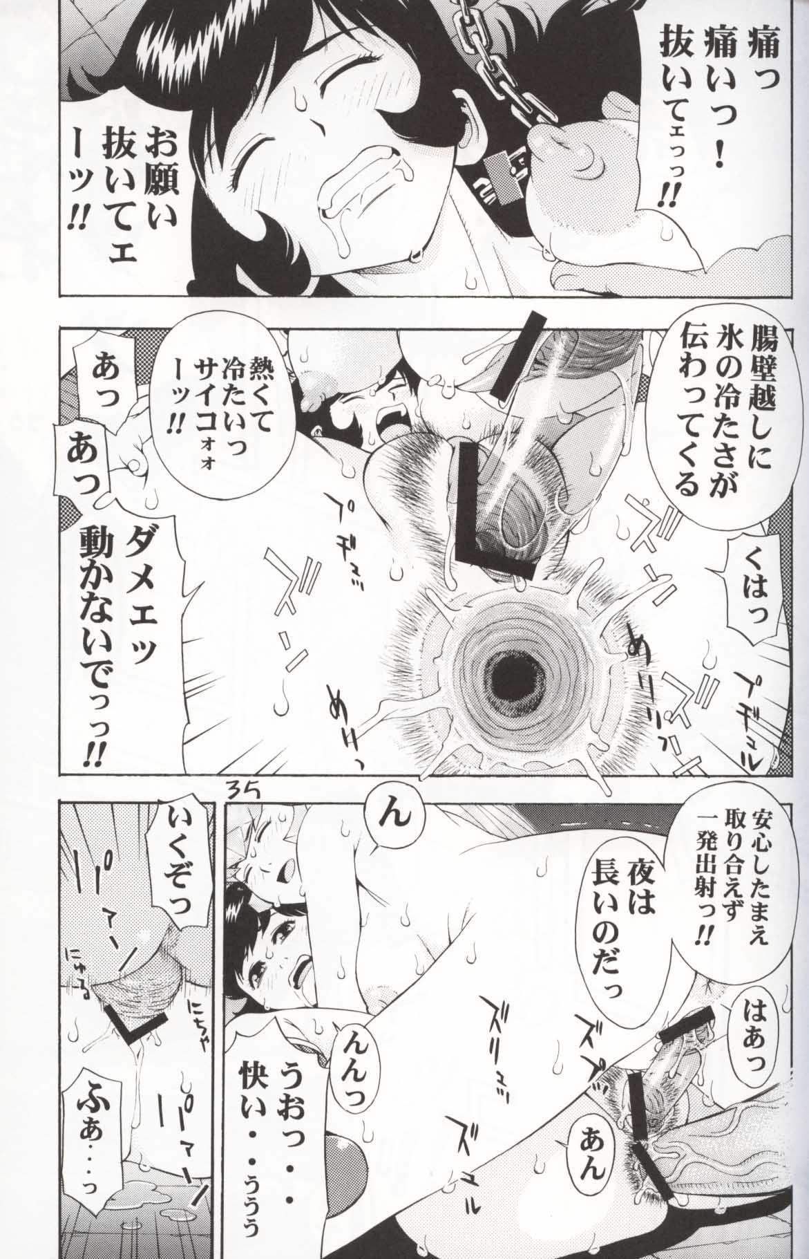 GIRL POWER Vol.10 33