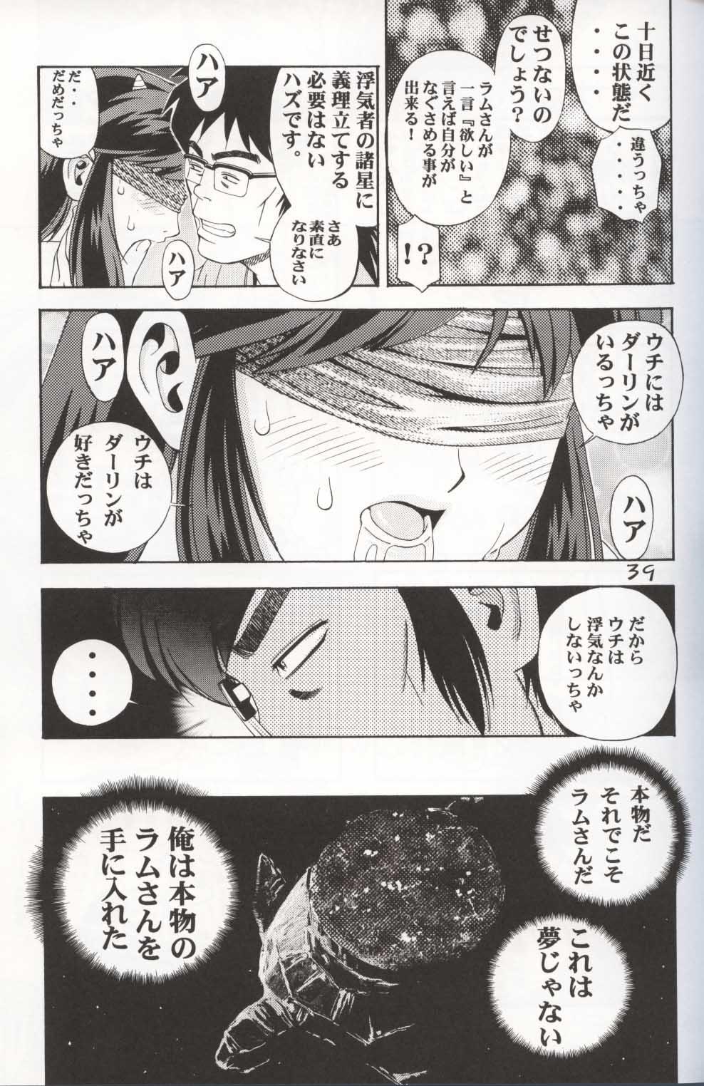 GIRL POWER Vol.10 37