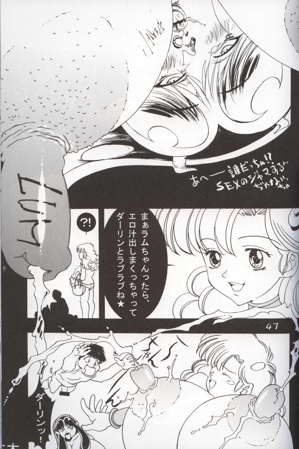 GIRL POWER Vol.10 44