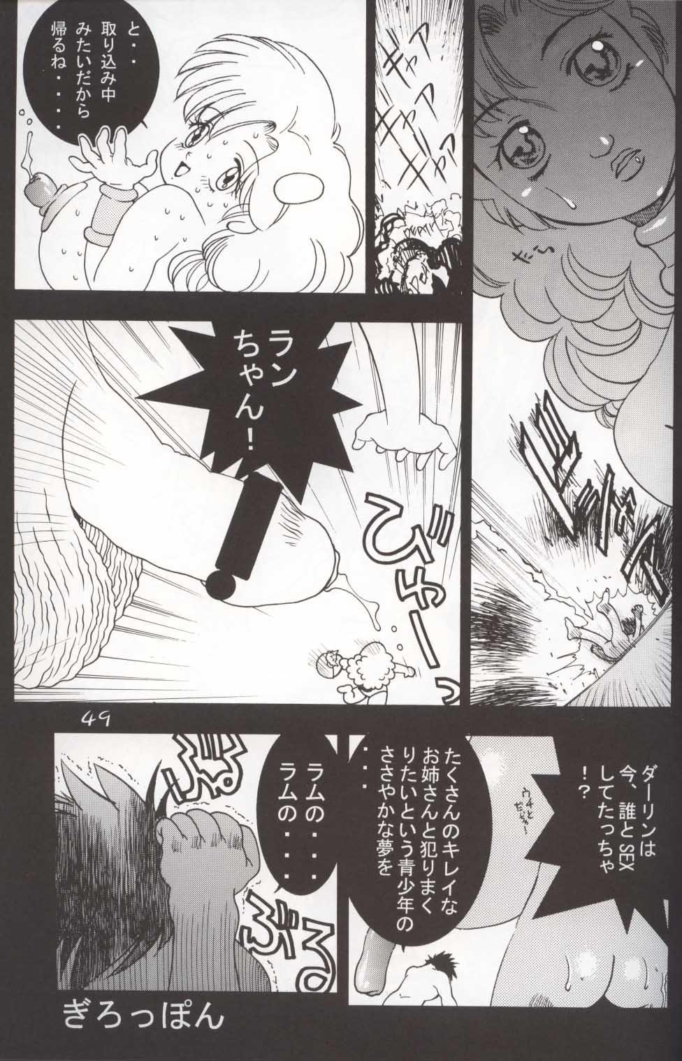 GIRL POWER Vol.10 46
